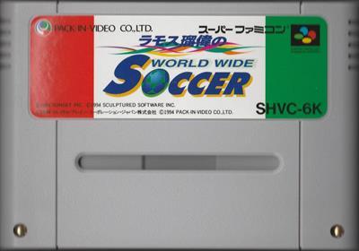 Tony Meola's Sidekicks Soccer - Cart - Front