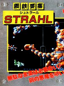 Koutetsu Yousai Strahl - Fanart - Box - Front