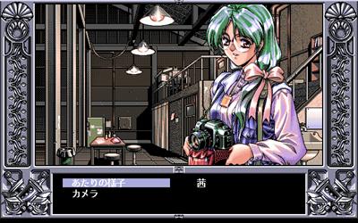 Eve Burst Error - Screenshot - Gameplay