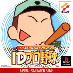 Baseball Simulation: ID Pro Yakyuu