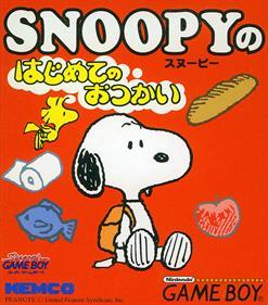 Snoopy no Hajimete no Otsukai