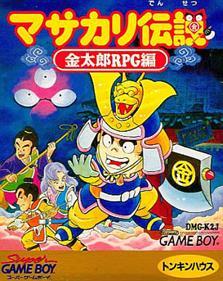 Masakari Densetsu: Kintarou RPG Hen