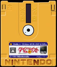 Time Twist: Rekishi no Katasumi de... - Zenpen - Fanart - Cart - Front