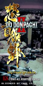 DoDonPachi II: Bee Storm - Screenshot - Game Title