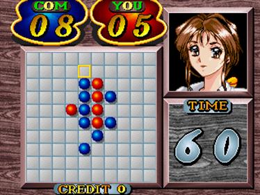 3X3 Puzzle - Screenshot - Gameplay