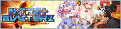 Nitroplus Blasterz: Heroines Infinite Duel - Banner
