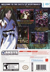 Castle of Shikigami III - Box - Back