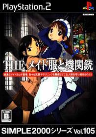 The Maid Fuku to Kikanjuu