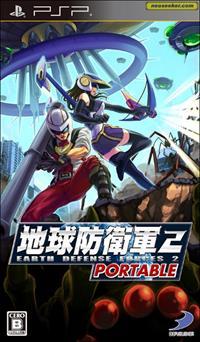 Earth Defense 2 Force Portable