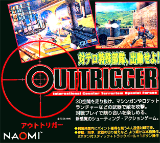 OutTrigger - Advertisement Flyer - Front