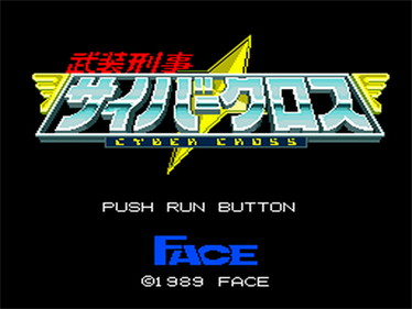 Busou Keiji: Cyber Cross - Screenshot - Game Title