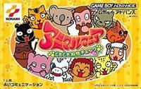 Animal Mania: Dokidoki Aishou Check