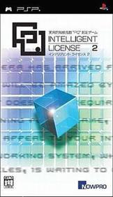 Intelligent License 2