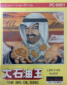 The Big Oil King