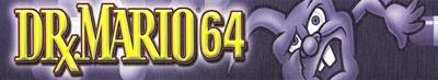 Dr. Mario 64 - Banner