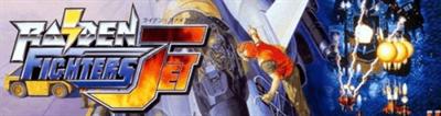 Raiden Fighters Jet - Arcade - Marquee