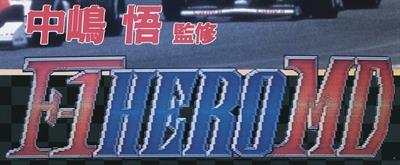 Ferrari Grand Prix Challenge - Banner
