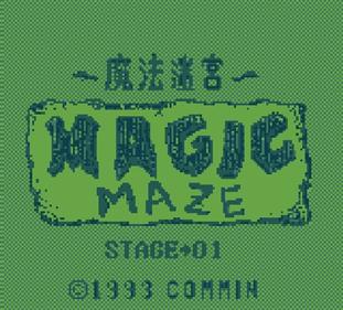 Magic Maze - Screenshot - Game Title