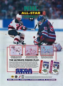 NHL All-Star Hockey '95 - Advertisement Flyer - Front