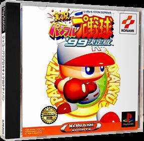 Jikkyou Powerful Pro Yakyu '99: Ketteiban - Box - 3D