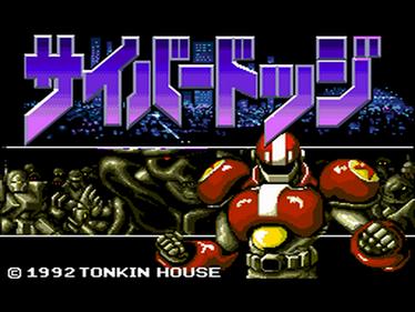Cyber Dodge - Screenshot - Game Title