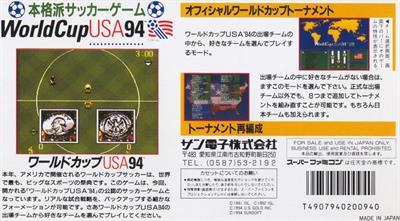 World Cup USA 94 - Box - Back