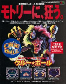 Crüe Ball - Advertisement Flyer - Front