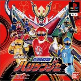 Ninpu Sentai Hurricanger