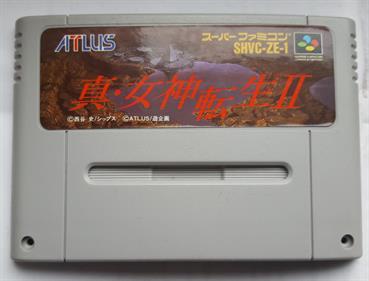 Shin Megami Tensei II - Cart - Front