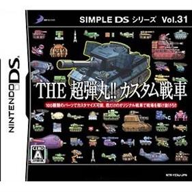 Simple DS Series Vol. 31 - The Chou-Dangan!! Custom Sensha