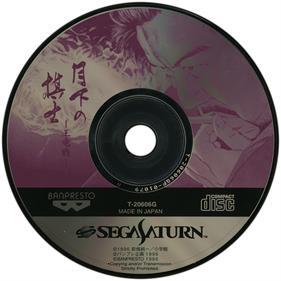 Ginga Eiyuu Densetsu - Disc