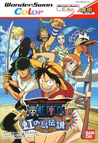 From TV Animation One Piece: Niji no Shima Densetsu