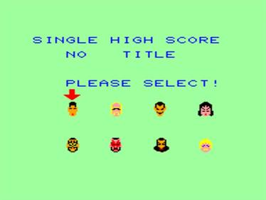 Rantou Puroresu - Screenshot - Game Select