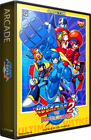 Mega Man 2: The Power Fighters - Box - 3D
