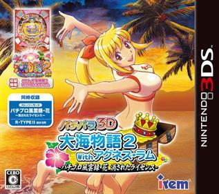 PachiPara 3D: Ooumi Monogatari 2 with Agnes Lum: Pachi-Pro Fuuunroku Hana Kesareta License