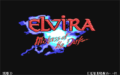 Elvira: Mistress of the Dark - Screenshot - Game Title