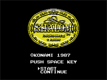 Shalom: Knightmare III - Screenshot - Game Title