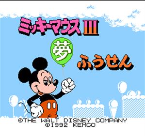 Kid Klown in Night Mayor World - Screenshot - Game Title