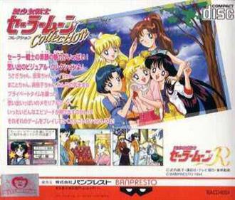 Bishoujo Senshi Sailor Moon Collection - Box - Back