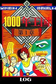 1000nen Oukoku
