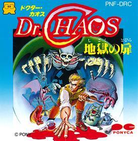 Dr. Chaos: Jigoku no Tobira