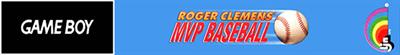 Roger Clemens' MVP Baseball - Banner