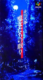 Akagawa Jirou: Majotachi no Nemuri