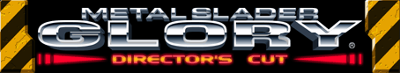 Metal Slader Glory: Director's Cut - Clear Logo