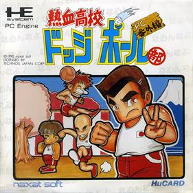 Nekketsu Koukou Dodgeball Bu: PC Bangai-hen
