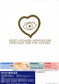 JoJo's Bizarre Adventure: Heritage for the Future - Advertisement Flyer - Back