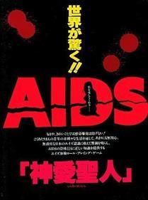 AIDS: Watashi o Aishite... Jinai Seijin