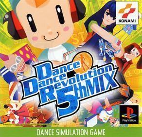 Dance Dance Revolution: 5th Mix
