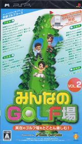 Minna no Golf Jou Vol. 2