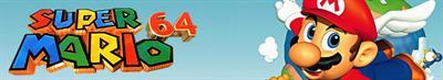 Super Mario 64 - Banner